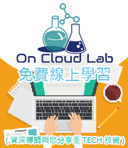 On Cloud Lab